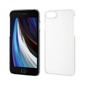 エレコム ELECOM iPhone SE(第2世代)4.7インチ対応 ハードケース クリア PM-A19APVCR
