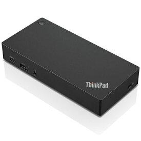 レノボジャパン Lenovo 40AS00090JP ThinkPad USB Type-C ドック 2 40AS00090JP