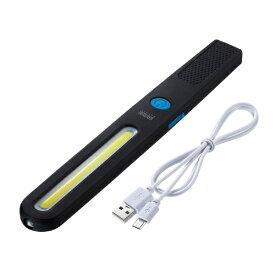 サンワサプライ SANWA SUPPLY USB-LED04 LEDワークライト USB充電式 スティックタイプ [LED /充電式]