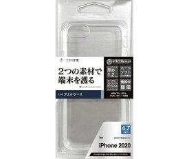 ラスタバナナ RastaBanana iPhone SE(第2世代)4.7インチ/8/7 ハイブリッドTPU/PC 5454IP047HB クリア