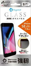 エアージェイ air-J iPhone SE(第2世代)4.7インチ ガラスフィルタードラゴントレイル VGP20DR