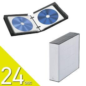 エレコム ELECOM 24枚収納 Blu-ray/DVD/CD用 クリアケース ブラック CCD-FBB24BK