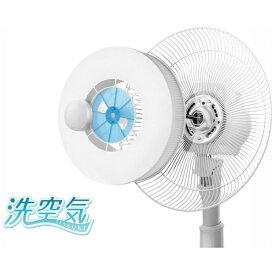UNIQ ユニーク 洗空気 空気洗浄機フィルター(扇風機関連品) ホワイト UQ-SENKUKI-01