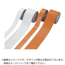 日本緑十字 JAPAN GREEN CROSS 緑十字 屋外用ラインテープ(反射) 黄 50mm幅×5m 合成ゴム 105056