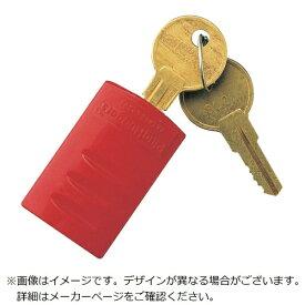 日本緑十字 JAPAN GREEN CROSS 緑十字 プラグロックアウト 27.5×44.7×18.7mm 鍵2個付 195050