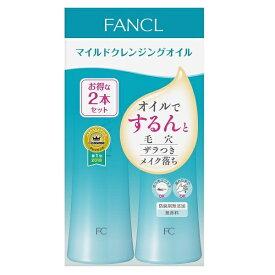 ファンケル FANCL FANCL(ファンケル) マイルドクレンジングオイル