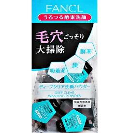 ファンケル FANCL FANCL(ファンケル)ディープクリア 洗顔パウダー [洗顔料]