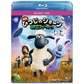 ウォルト・ディズニー・ジャパン The Walt Disney Company (Japan) ひつじのショーン UFOフィーバー! ブルーレイディスク+DVDセット【ブルーレイ+DVD】