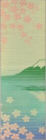 イケヒコ IKEHIKO い草ヨガマット SAKURA富士 60×180cm