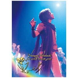"""アメイジングDC Amazing D.C. 高橋直純/ Naozumi Takahashi A'LIVE TOUR 2019 """"Lil""""【DVD】"""
