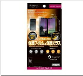 ソフトバンク SoftBank 極薄ガラス&ガラスフィルム LG V60 ThinQ 5G(クリア) ZSEBLC