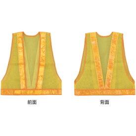 日本緑十字 JAPAN GREEN CROSS 緑十字 メッシュ安全反射ベスト 黄メッシュ地/黄反射 フリーサイズ 238012