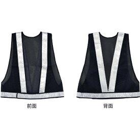 日本緑十字 JAPAN GREEN CROSS 緑十字 メッシュ安全反射ベスト 紺メッシュ地/白反射 フリーサイズ 238011