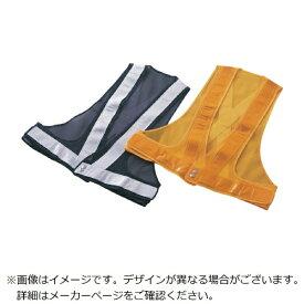 日本緑十字 JAPAN GREEN CROSS 緑十字 メッシュ安全反射ベスト 紺メッシュ地/白反射 フリーサイズ 238041