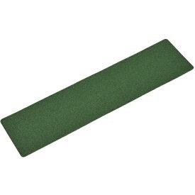 日本緑十字 JAPAN GREEN CROSS 緑十字 滑り止め粘着シート 緑 150×610mm 5枚組 アルミ 屋内外兼用 260020
