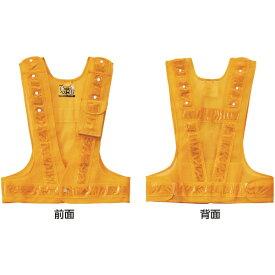 日本緑十字 JAPAN GREEN CROSS 緑十字 多機能セーフティベスト 黄/金反射 フリーサイズ ポケット4箇所付 238076