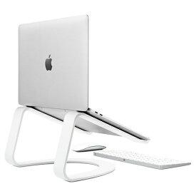 TWELVESOUTH ノートパソコンスタンド[MacBook対応] ホワイト TWS-ST-000062