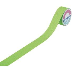 日本緑十字 JAPAN GREEN CROSS 緑十字 滑り止めテープ 蛍光緑 50mm幅×5m 塩ビ+鉱物粒子 屋内外兼用 260301