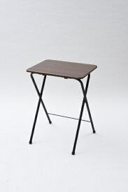 ヤマゼン YAMAZEN 折りたたみ式 サイドテーブル(W500xD480mm) アンティークブラウン/ブラック YST-5040H