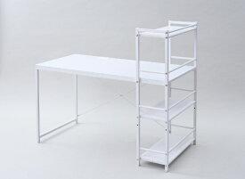 ヤマゼン YAMAZEN ラック付デスク(W1200xD645mm) オフホワイト/サンドホワイト MRPE-1260