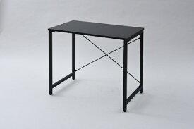 ヤマゼン YAMAZEN シンプルデスク(W800xD480mm) ブラック MCP-8050R