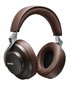 SHURE シュアー ブルートゥースヘッドホン AONIC50 ブラウン SBH2350-BR-J [リモコン・マイク対応 /Bluetooth /ノイズキャンセリング対応]