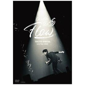 ビクターエンタテインメント Victor Entertainment 木村拓哉/ TAKUYA KIMURA Live Tour 2020 Go with the Flow 通常盤【DVD】
