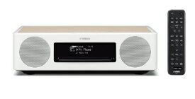ヤマハ YAMAHA ミニコンポ 木目/ナチュラル TSX-B237MN [ワイドFM対応 /Bluetooth対応][CDコンポ 高音質]