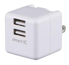 グリーンハウス GREEN HOUSE AC-USB アダプタ 2.4Ah ホワイト GH-ACU2F-WH [2ポート /Smart IC対応]