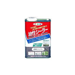 アサヒペン アサヒペン 油性シーラー 1L 透明(クリヤ)