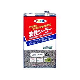 アサヒペン アサヒペン 油性シーラー 4L 透明(クリヤ)