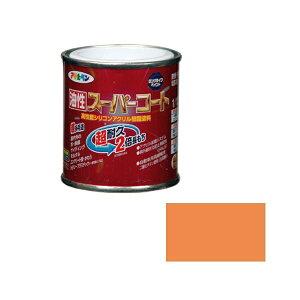 アサヒペン アサヒペン 油性スーパーコート 1/12L ラフィネオレンジ