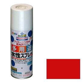 アサヒペン アサヒペン 水性多用途スプレー 420ML 赤