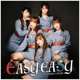 ダイキサウンド Daiki sound ROSARIO+CROSS/ EASY EASY【CD】 【代金引換配送不可】