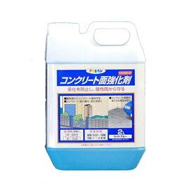 アサヒペン アサヒペン コンクリート面強化剤 2L ライトブルー D023