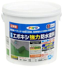 アサヒペン アサヒペン 水性エポキシ強力防水塗料5kgライトグリーン