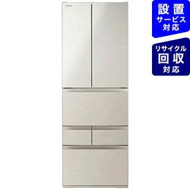東芝 TOSHIBA GR-S510FH-EC 冷蔵庫 サテンゴールド [6ドア /観音開きタイプ /509L][冷蔵庫 大型]《基本設置料金セット》