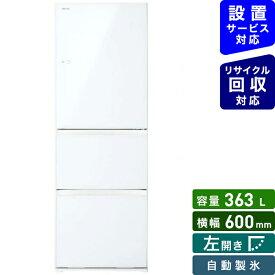 東芝 TOSHIBA GR-S36SXVL-EW 冷蔵庫 グランホワイト [3ドア /左開きタイプ /363L][冷蔵庫 大型]《基本設置料金セット》