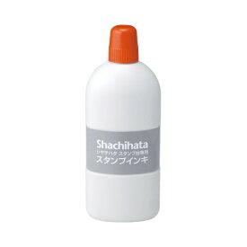 シヤチハタ Shachihata シヤチハタ スタンプ台専用 スタンプインキ 大瓶 朱 SGN-250-OR