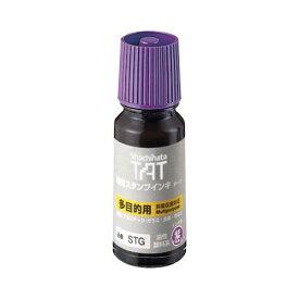 シヤチハタ Shachihata 強着スタンプインキ タート(多目的用) 小瓶 紫 60201