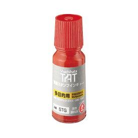 シヤチハタ Shachihata 強着スタンプインキ タート(多目的用) 小瓶 赤 60202