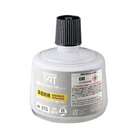 シヤチハタ Shachihata 強着スタンプインキ タート(多目的用) 大瓶 白 60315