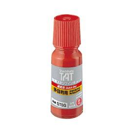 シヤチハタ Shachihata 強着スタンプインキ タート(速乾性多目的用) 小瓶 赤 60402