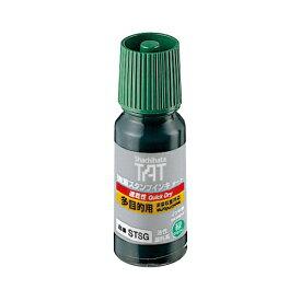 シヤチハタ Shachihata 強着スタンプインキ タート(速乾性多目的用) 小瓶 緑 60406