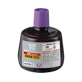 シヤチハタ Shachihata 強着スタンプインキ タート(速乾性多目的用) 大瓶 紫 60501