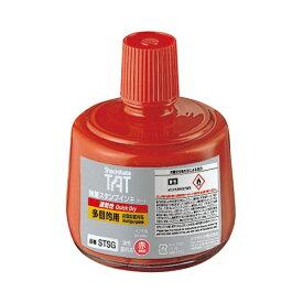 シヤチハタ Shachihata 強着スタンプインキ タート(速乾性多目的用) 大瓶 赤 60502