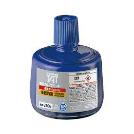 シヤチハタ Shachihata 強着スタンプインキ タート(速乾性多目的用) 大瓶 藍 60503