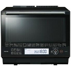 東芝 TOSHIBA ER-VD5000-K スチームオーブンレンジ グランブラック [30L]