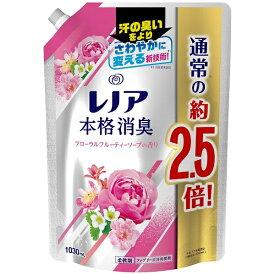 P&G ピーアンドジー Lenor(レノア) 本格消臭 フローラルフルーティソープの香り つめかえ用 特大(1030ml)