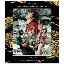ソニーミュージックマーケティング FTISLAND/ 2019 FTISLAND JAPAN ENCORE LIVE -ARIGATO- at Makuhari Messe Event Hall【Ultra HD ブルーレイソフト】